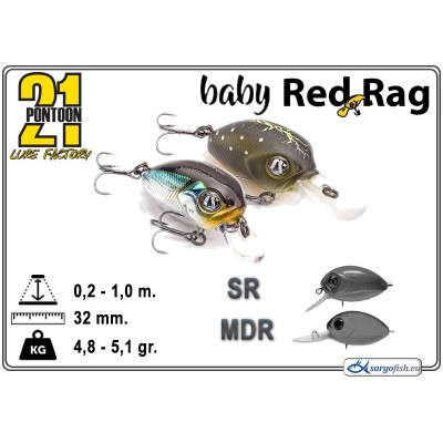 BABY RED RAG