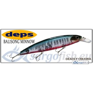 Воблер DEPS Balisong Minnow 130SP - Deadly Oikawa