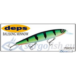 Воблер DEPS Balisong Minnow 130SP - Perch 2