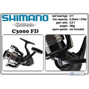 Spole SHIMANO Catana - 3000 FD