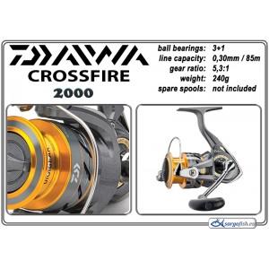 Катушка DAIWA «CrossFire» - 2000