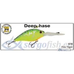 Māneklis PONTOON 21 Deep HASE 70F - 070