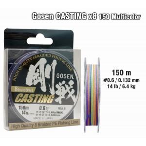 Леска плетеная Gosen CASTING x8 (#0.6 / 0.132мм. / 150м. тест:6.40 кг.. цвет: multicolor)