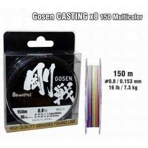 Леска плетеная Gosen CASTING x8 (#0.8 / 0.153мм. / 150м. тест:7.30 кг.. цвет: multicolor)
