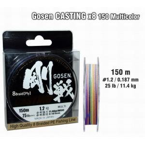 Леска плетеная Gosen CASTING x8 (#1.2 / 0.187мм. / 150м. тест:11.40 кг.. цвет: multicolor)