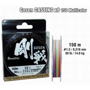 Леска плетеная Gosen CASTING x8 (#1.5 / 0.216мм. / 150м. тест:14.00 кг.. цвет: multicolor)