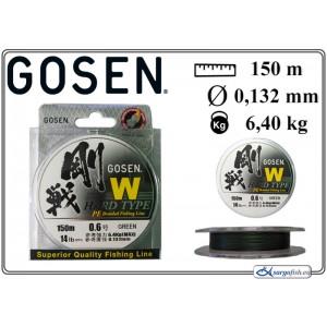 Леска плетеная Gosen W HARD TYPE PE (#0.6 / 0.128мм. / 150м. тест:6.40 кг.. цвет: зеленый)
