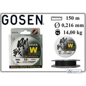 Леска плетеная Gosen W HARD TYPE PE (#1.5 / 0.205мм. / 150м. тест:14.00 кг.. цвет: зеленый)