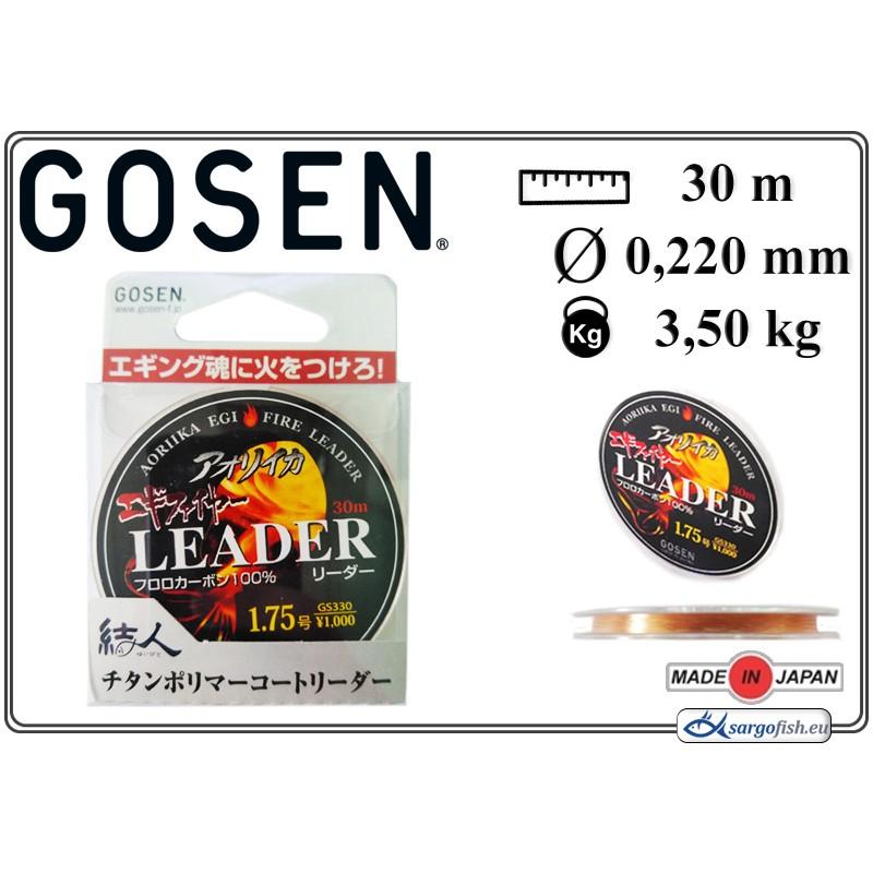 Aukla GOSEN Aoriika Egi Fire Leader - 0.22
