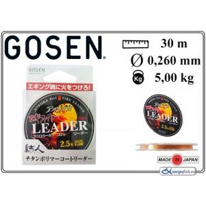 Леска GOSEN Aoriika Egi Fire Leader 026 (#2.50 / 0.260мм. / 30м. тест: 5.00кг., материал: FLUORO CARBON)