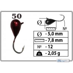 Мормышка КАПЛЯ (диам.: 5.0мм., длина: 7.8мм., вес: 2.05г., крючек #12, с ушком, цвет 050, в уп. 1 шт.)
