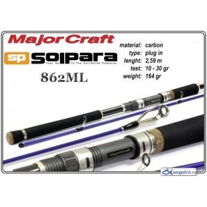 Makšķerkāts MAJOR CRAFT SP SolPARA 862ML - 259, 10-30