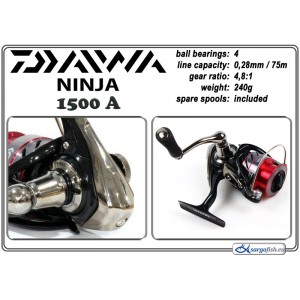 Катушка DAIWA «Ninja» - 1500