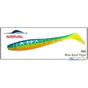 Silikona māneklis NARVAL Choppy Tail 10 - 002