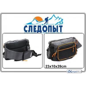 Soma SLEDOPIT Sling Shoulder Bag - grey
