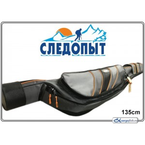 Soma SLEDOPIT - 135 grey