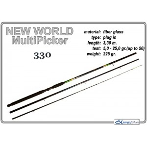 Fīders NEW WORLD MultiPicker - 330 5-25(50)
