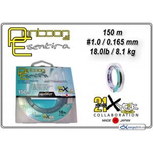 Леска плетеная Pontoon 21 ESENTIRA (#1.0 / 0.165мм. / 150м. тест:8.10 кг.. цвет: multicolor)
