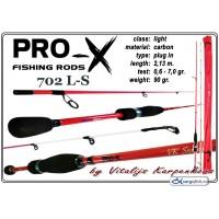 Спиннинг PRO-X VK Series 702 L-S (Секций:2, длина:2.13м, тест:0.6 - 7.0 гр.)