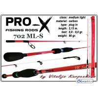 Спиннинг PRO-X VK Series 702 ML-S (Секций:2, длина:2.13м, тест:0.8 - 9.0 гр.)