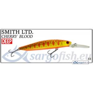 Воблер SMITH Cherry BLOOD deep 90F - 33