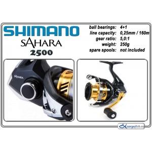 Катушка SHIMANO Sahara - 2500