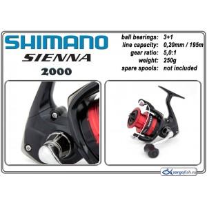 Spole SHIMANO Sienna - 2000