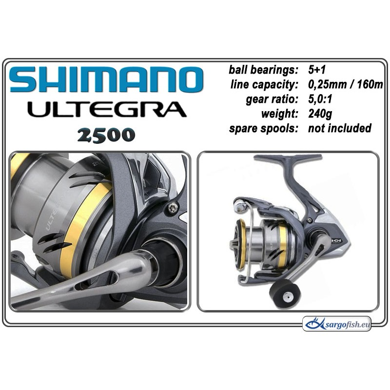 Spole SHIMANO Ultegra - 2500