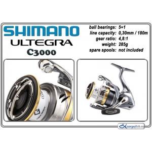 Spole SHIMANO Ultegra - C3000