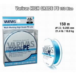 Леска плетеная Varivas High GRADE PE b (#1.5 / 0.205мм. / 150м. тест:10.00 кг.. цвет: синий)
