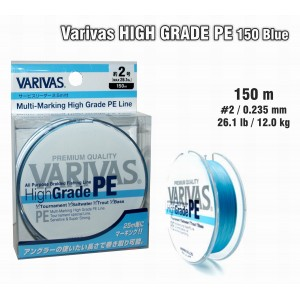 Pītā aukla VARIVAS High GRADE PE blue - 2.0
