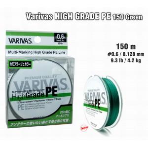 Леска плетеная Varivas High GRADE PE g (#0.6 / 0.128мм. / 150м. тест:4.20 кг.. цвет: зеленый)