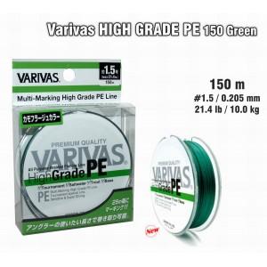 Леска плетеная Varivas High GRADE PE g (#1.5 / 0.205мм. / 150м. тест:10.00 кг.. цвет: зеленый)