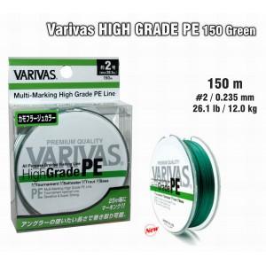 Pītā aukla VARIVAS High GRADE PE green - 2.0