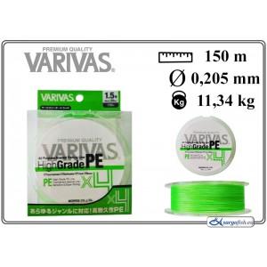 Леска плетеная Varivas High GRADE x4 PE g (#1.5 / 0.205мм. / 150м. тест:11.34 кг.. цвет: зеленый)