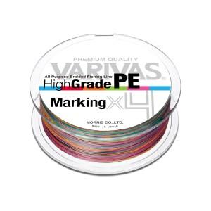Pītā aukla VARIVAS High GRADE x4 PE type II - 0.8