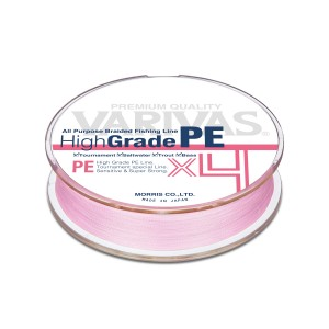 Pītā aukla VARIVAS High GRADE x4 PE rose - 0.8