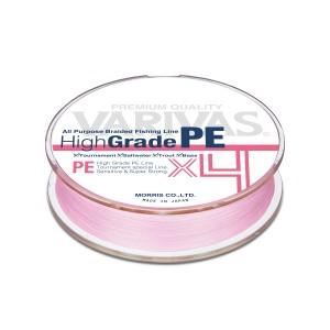 Pītā aukla VARIVAS High GRADE x4 PE rose - 1.2