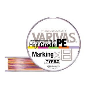 Pītā aukla VARIVAS High GRADE x8 PE type II - 0.8