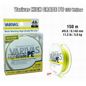 Леска плетеная Varivas High GRADE PE y (#0.8 / 0.148мм. / 150м. тест:5.00 кг.. цвет: желтый)