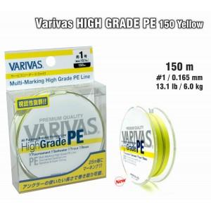 Pītā aukla VARIVAS High GRADE PE yellow - 1.0