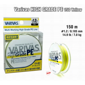 Леска плетеная Varivas High GRADE PE y (#1.2 / 0.185мм. / 150м. тест:7.00 кг.. цвет: желтый)