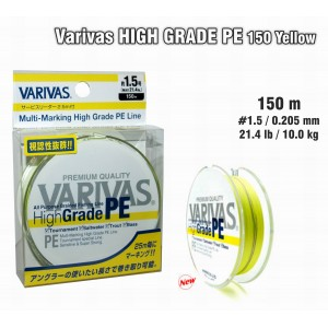 Леска плетеная Varivas High GRADE PE y (#1.5 / 0.205мм. / 150м. тест:10.00 кг.. цвет: желтый)