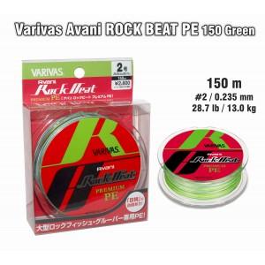 Pītā aukla VARIVAS Rock BEAT PE - 2.0