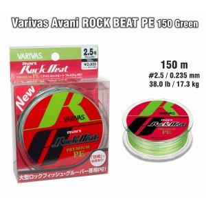 Pītā aukla VARIVAS Rock BEAT PE - 2.5