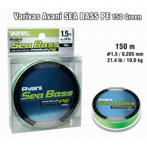 Леска плетеная Varivas Avani SEA Bass PE (#1.5 / 0.205мм. / 150м. тест:10.00 кг.. цвет: зеленый)