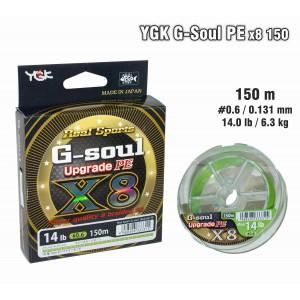 Леска плетеная YGK G-SOUL x8 (#0.6 / 0.131мм. / 150м. тест:6.30 кг.. цвет: зеленый)