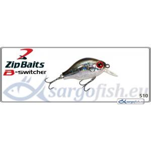 Воблер ZIP BAITS B-SWITCHER 1.0 F - 510