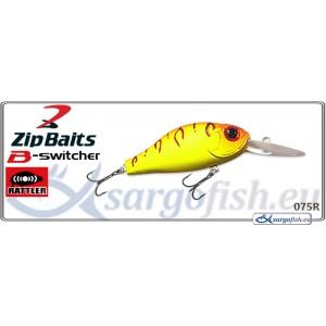Воблер ZIP BAITS B-SWITCHER 2.0 F - 075R
