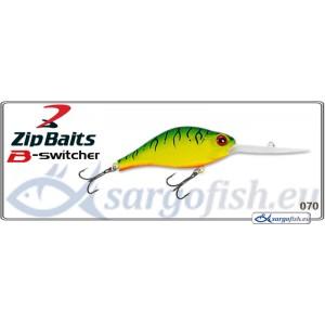 Воблер ZIP BAITS B-SWITCHER 4.0 F - 070